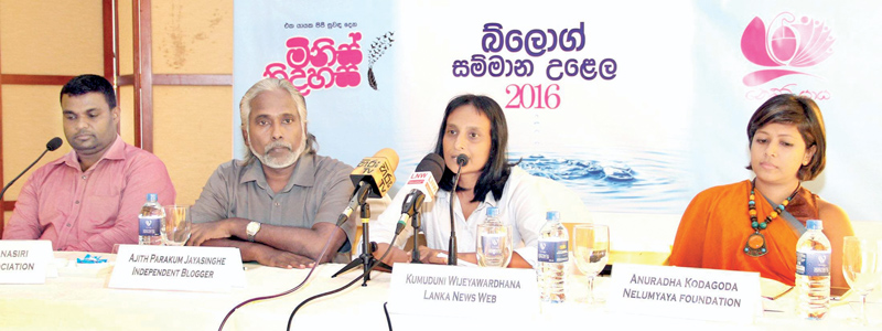 (From left to right) Sumith Kusumsiri (Bloggers Association), Ajith Parakum Jayasinghe (Independent Blogger), Kumudini Wijayawardhana (Lanka News Web) and Anuradha Kodagoda (Nelum Yaya Foundation) Pictures by Sulochana Gamage