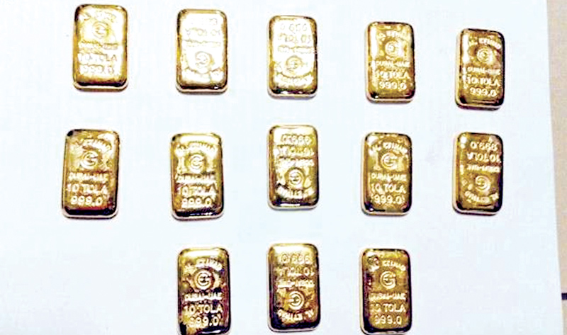 Sri Lankans arrested in Mumbai for smuggling gold