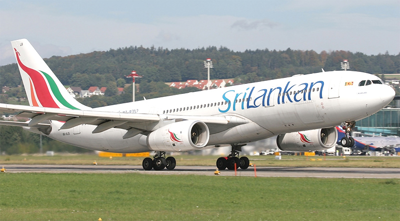 SriLankan Airlines told not to extend service of Head of Security