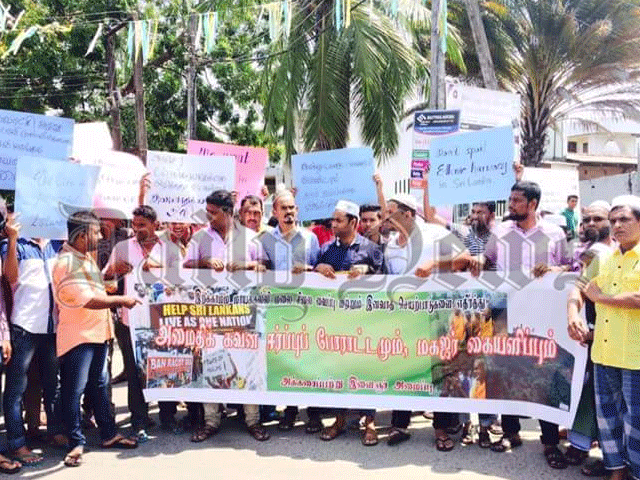 Ampara residents protest illegal activities