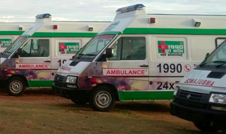1990 emergency service extended to other provinces