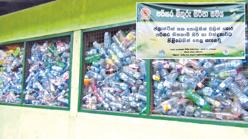 Sri Pada garbage collection...