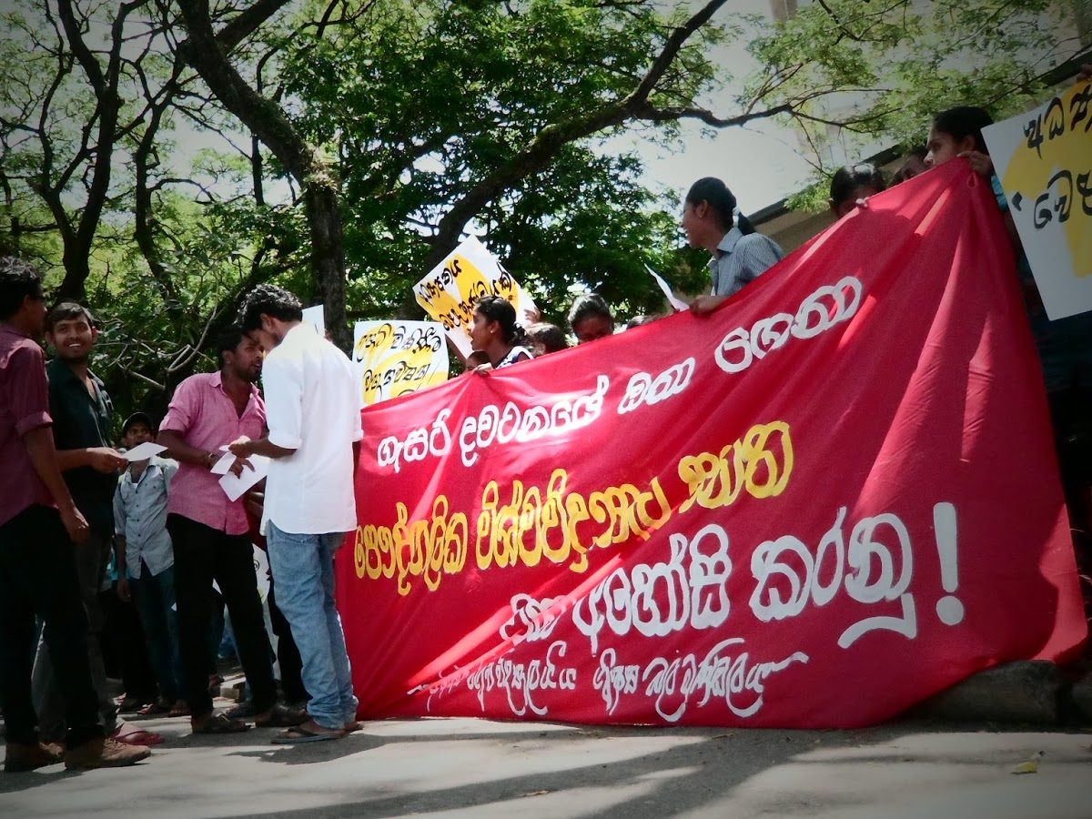 Colombo Magistrate refuses injunction order against IUSF