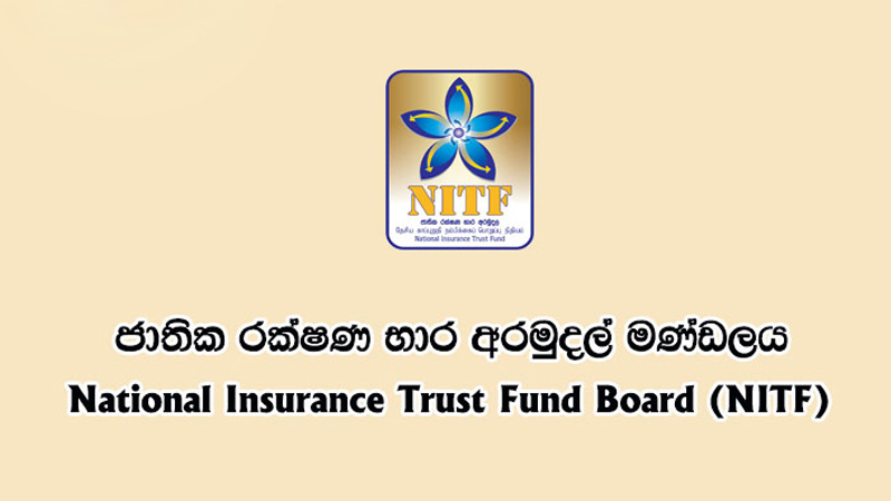 NITF reinsurance cover increased to Rs 15 bn