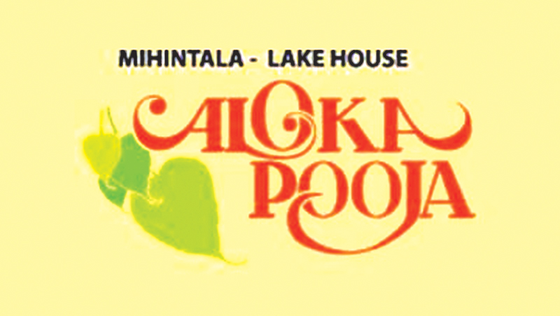 55th ANCL Mihintale Aloka Pooja to be inaugurated on June 7