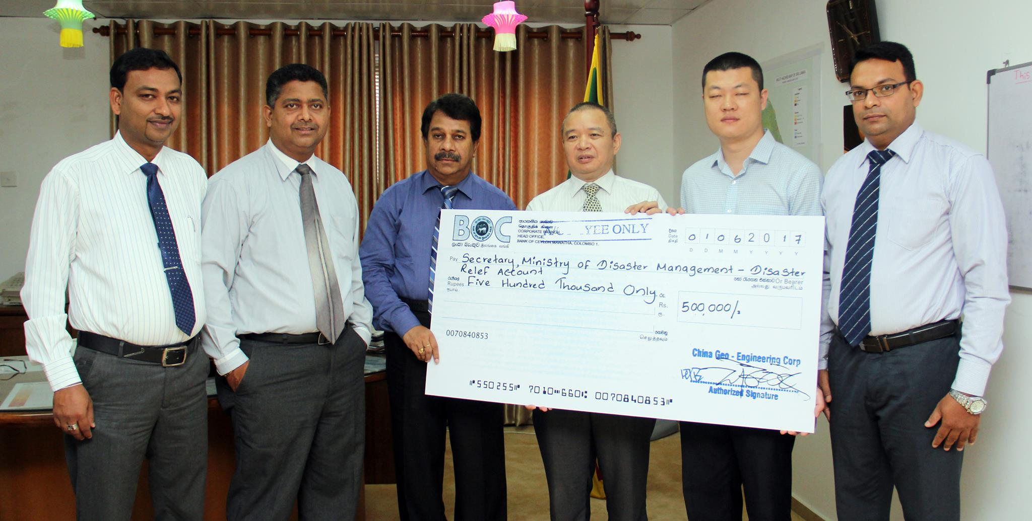 China Geo Engineering Corporation donate Rs. 500, 000 for relief efforts