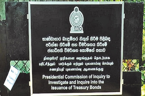 No audit done on debts raised from 2008 to 2015