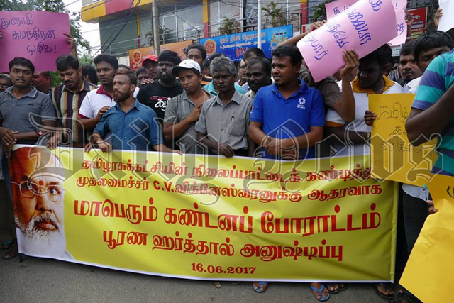 Harthal by Wigneswaran's supporters