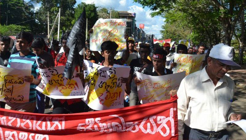 'Refrain from obstructing public during anti- SAITM protests today': Court warns IUSF