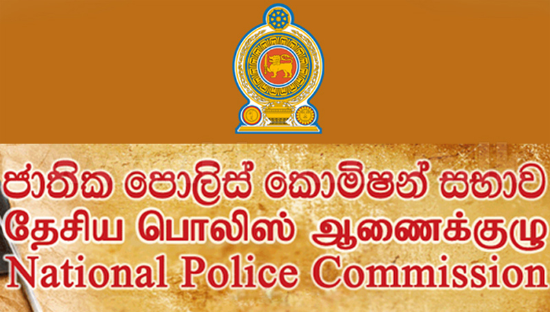 NPC asks for report from IGP