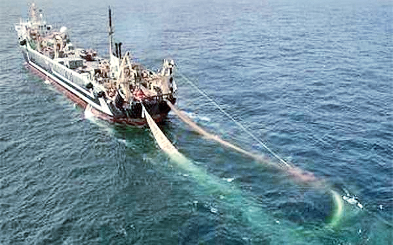 Bottom trawling to be banned
