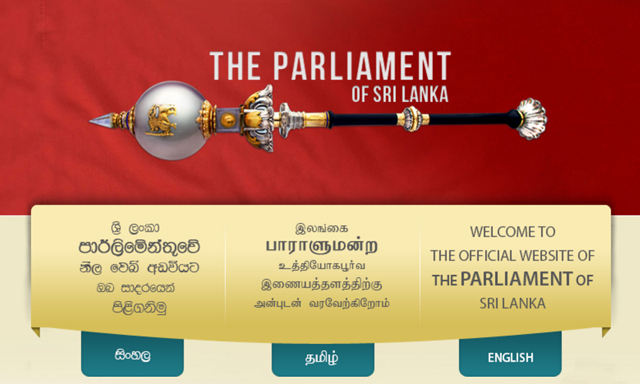 Parliamentarians performance on website soon