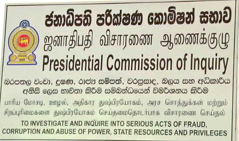 Presidential powers and Commissions of Inquiry