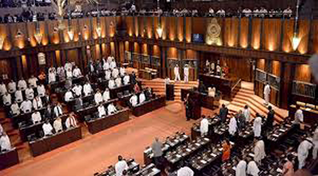 Supplementary estimate of Rs. 70.5 million submitted to Parliament