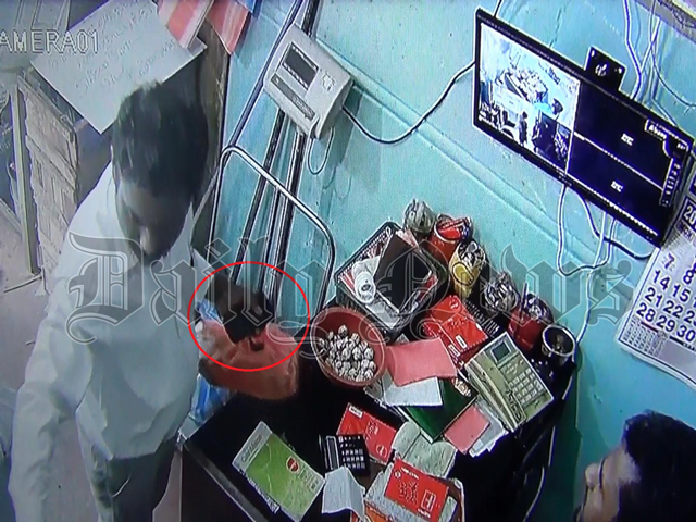 Phone robbery recoded on CCTV camera