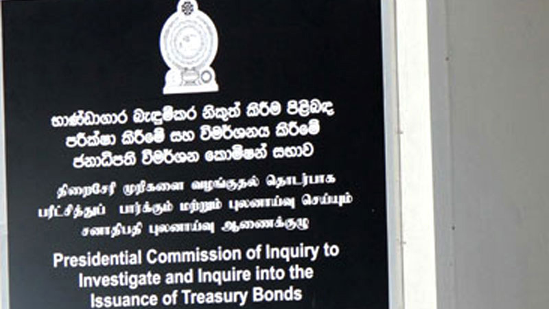 Treasury Bond issue : Mahendran and Palisena's Counsel to be present at data extraction