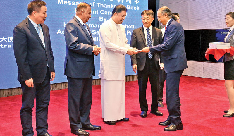 A copy of the book being presented to Minister Gayantha Karunatilleke