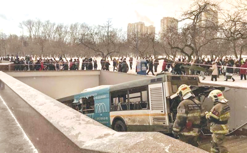 The bus left the road and ploughed down the underpass.
