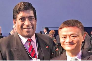 Alibaba Founder and Chairman Jack Ma with Finance Minister Ravi Karunanayake.