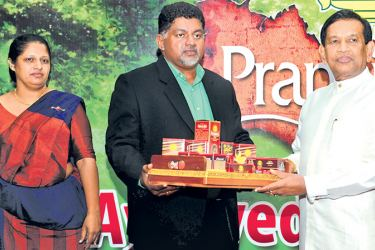 Health Minister Dr. Rajitha Senaratne at the ceremony to launch the 12 Pranajeewa Ayurveda products by Dr. Sujeewa Vithanage.