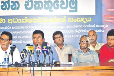 FDGSL mambers addressing the gathering. Picture by Vipula Amarasinghe