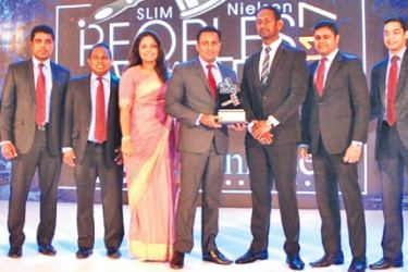 Singer Sri Lanka Youth Brand of the Year