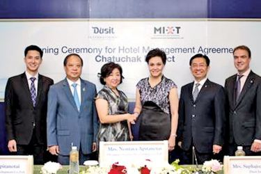 Rendering of Mixt Chatuchak Dusit Hotels & Resorts and Dhanasansombut Development  Company Executives met at Dusit Thani Bangkok to sign the hotel  management agreement.