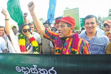 Health Minister Dr. Rajitha Senaratne, Dr. Sujatha Senaratne and others during the May Day rally.