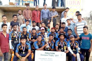 Champion Mavadipalli Sports Club team with the trophy.