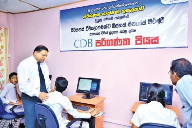 CDB CEO Mahesh Nanayakkara  with the students of Kehelpannala Kanishta Vidyalaya at the IT Lab.