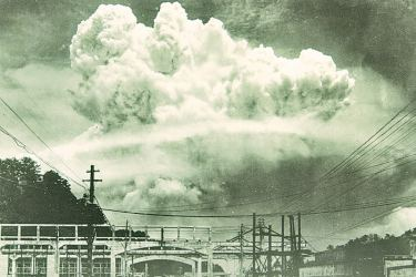This photo was taken about six miles from the scene of the Nagasaki explosion