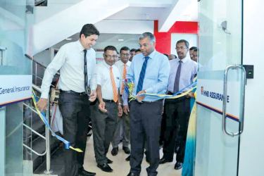Managing Director and CEO of HNBA and HNBGI Deepthi Lokuarachchi opening the branch.