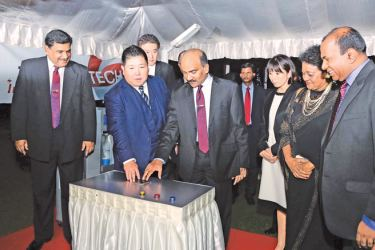 The solar generation facility being inaugurated