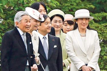 The Japanese Royal family