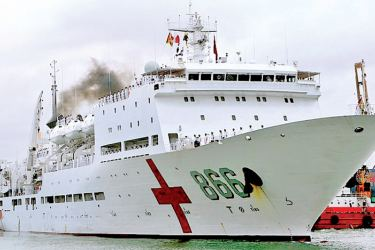 The Chinese naval hospital ship Ark Peace.