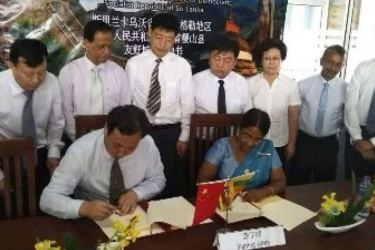 The MoU signing between the District Secretary of Moneragala and the Magistrate of the People's Government of Jishan Country.