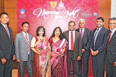 Chief Guest, Consul General, representing Sri Lanka in Dubai and Northern Emirates, Charitha Yattogoda and his wife with special invitees Rohit Walia CEO of Alpen Capital  and Chairman