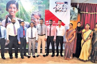Left to right Namal Ekanayake - Manager - HR Training and Development,  A.R.S Ameen - Asst. Zonal Director of Education - Zonal Education Office Kandy, U.A.M Faishad - Fashion Bug Area Manager, M.W Wijerathna - Zonal Director- Zonal Education Office Kandy, M.R.U. Rilwan Professional Counselor - Zonal Education Office Matale and M. Mushtaq - Manager - Fashion Bug – Kandy.