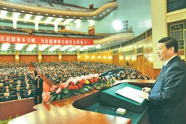 Chinese President Xi Jinping addressing 19th Communist Party Congress at the Great Hall of the Pople recently.