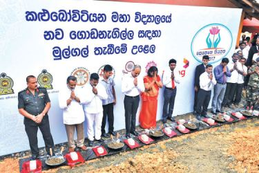 Officals at the foundation stone laying ceremony