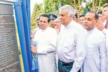 President Maithripala Sirisena unveiling a plaque to mark  the completion  of Mahaweli Development  Programme spanning over 40 years. Prime Minister Ranil Wickremesinghe,  Ministers Mahinda Amaraweera, Rajitha Senaratne and Central Province Chief Minister Sarath Ekanayake were present.  Picture Presidential Media Division