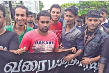 Unemployed graduates of Ampara District after they handed over a petition to President Maithripala Sirisena at Addalaichenai.
