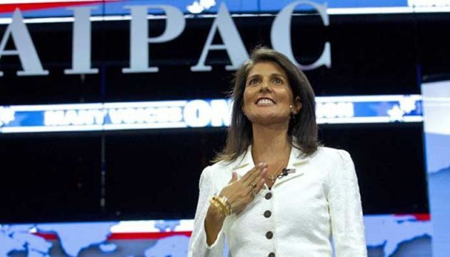 US ambassador to the United Nations Nikki Haley speaks at the 2017 American Israel Public Affairs Committee (AIPAC) Policy Conference held at the Verizon Centre in Washington, DC.