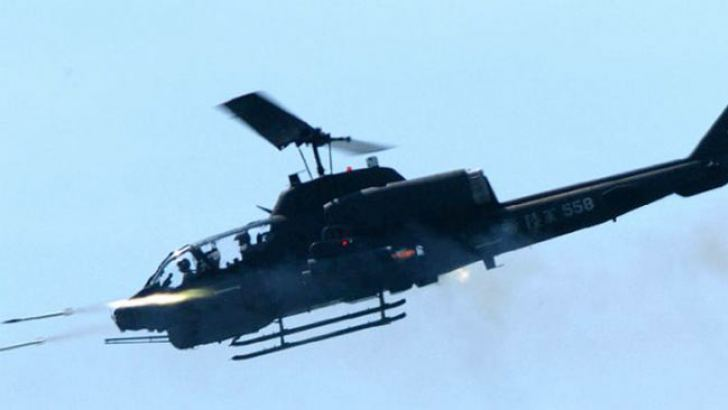 The  report said US officials were not concerned Cuba would take apart the  Hellfire, an air-to-ground missile often carried by helicopters, but  worried Havana would share the technology with US rivals China and  Russia, as well as North Korea. - AFP
