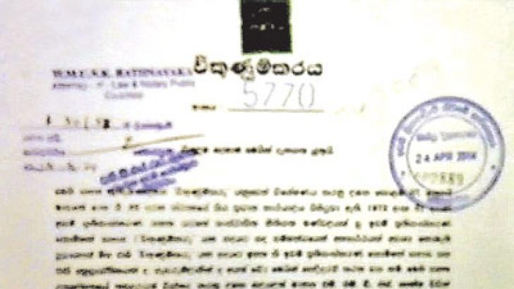 The Ranbima deed allotted to Muniyan Allimuttu, with the deed number clearly marked
