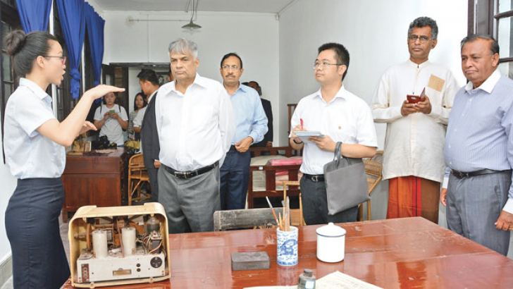 Prime Minister Ranil Wickremesinghe and his delegation on an inspection tour of the residence and Office Complex of China's First Prime Minister, Chou En Lai.