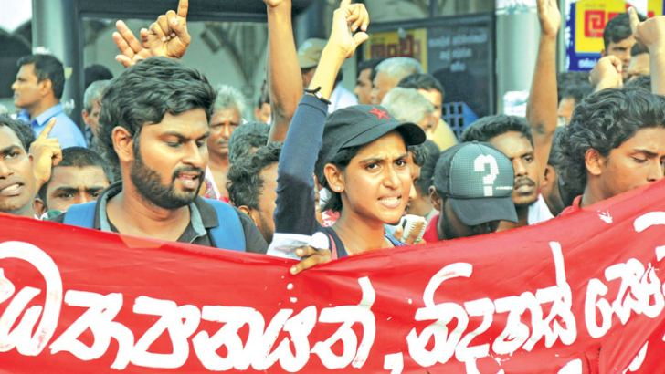 Street protests hinder economic progress. Picture by Susantha Wijegunasekera