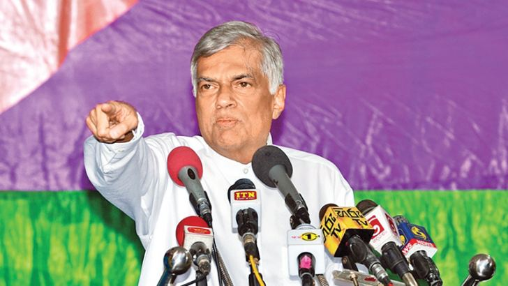 Prime Minister Ranil Wickremesinghe addressing the people.