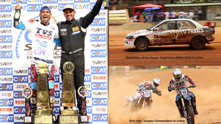 Best driver of the Gajaba Supercross Ashan Silva (right) and best rider Jacques Gunawardane are seen here with their trophies. Picture Rukmal Gamage