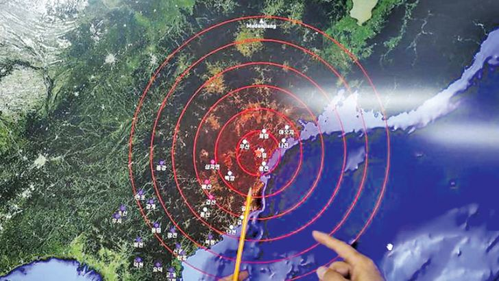 Researchers in South Korea analyse seismic waves caused by the explosion.